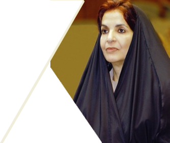 Her Royal Highness Princess Sabeeka Bint Ibrahim Al-Khalifa President of the Supreme Council for Women