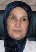 Shaikha Mariam bint Hassan AlKhalifa - Deputy President of the Supreme Council for Women