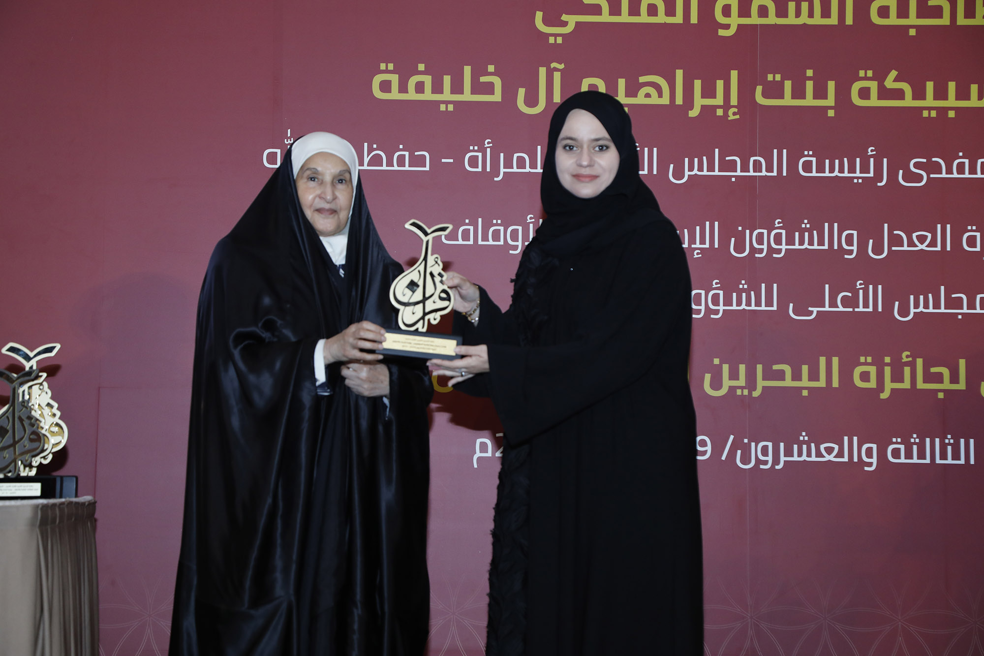 Grand Quran Memorisation Competition's female winners honoured