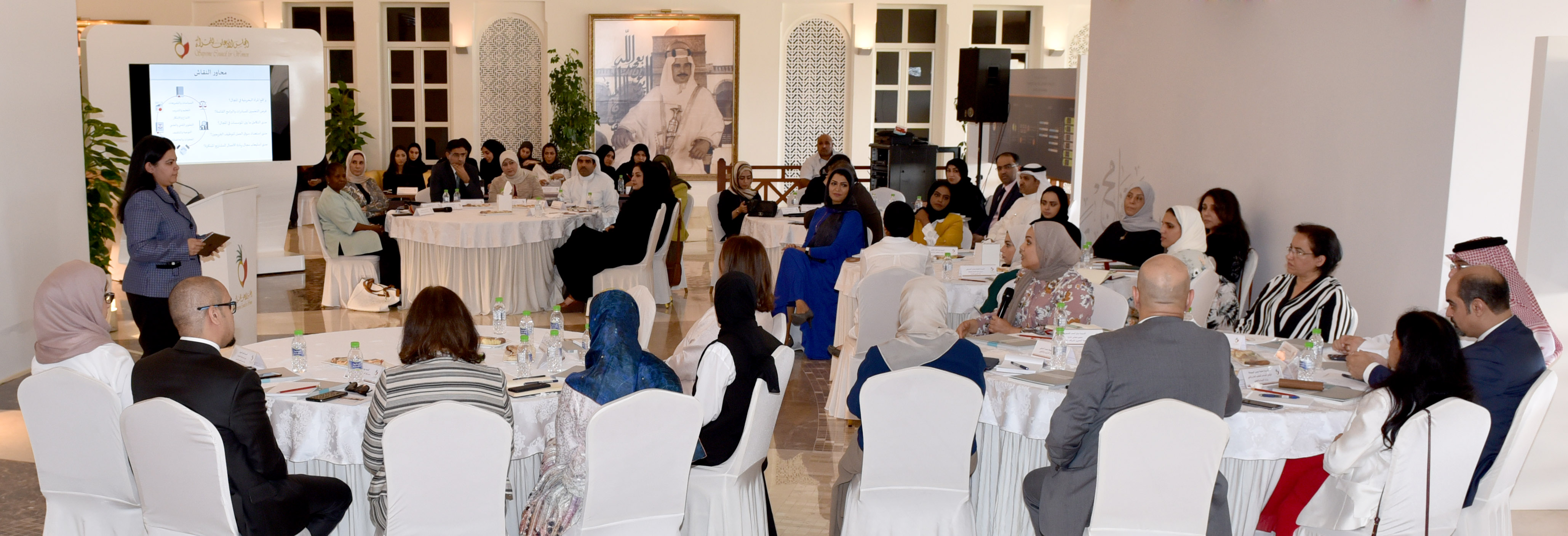 Supreme Council for Women hosts discussion session