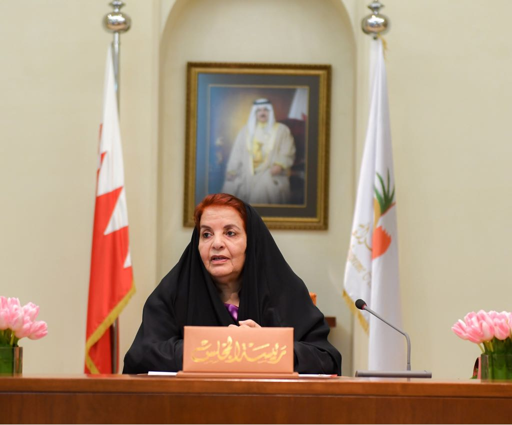Princess Sabeeka announces Bahrain Women's Day 2018 theme