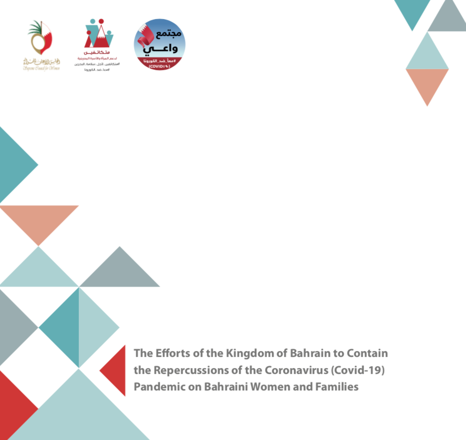 The Efforts of the Kingdom of Bahrain to Contain the Repercussions of the Coronavirus (Covid-19) Pandemic on Bahraini Women and Families