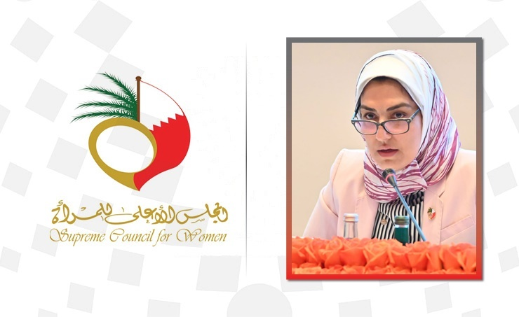 Bahraini Women Day report recommends boosting participation of women in diplomatic field