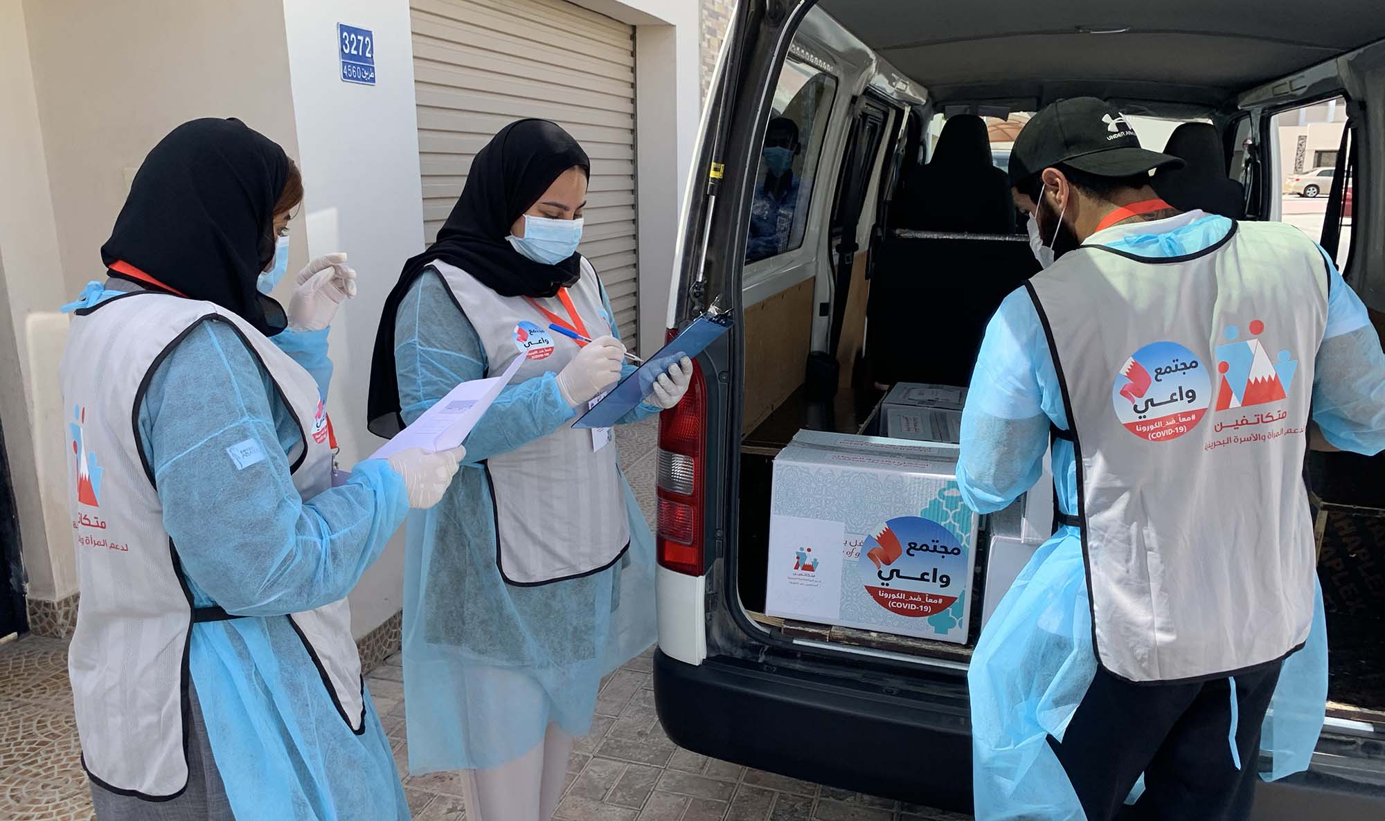 """Together for Bahrain's Safety"" campaign reaches out to needy families"