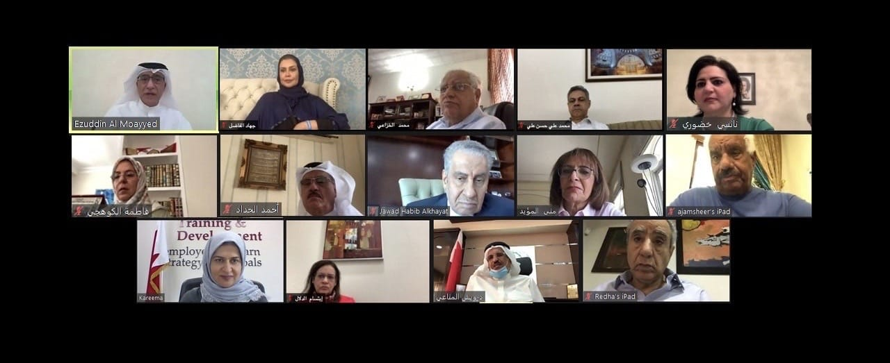 Bahraini women's role in decision-making process discussed
