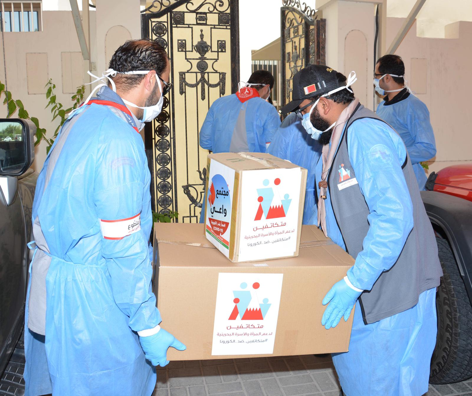 """Together for Bahrain's Safety"" supports 850 families in a week"