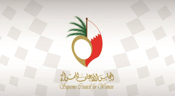 Bahrain to host workshop on women's empowerment indicators