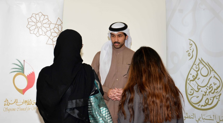 University students briefed on Hessa bint Salman Award for Voluntary Youth Work