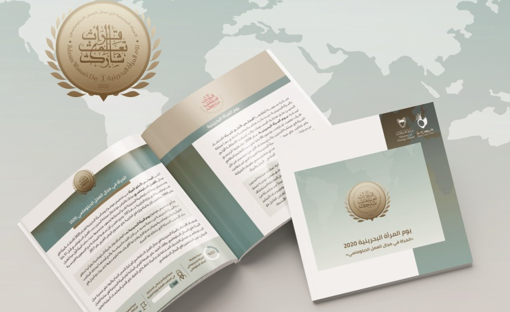 SCW; Foreign Ministry issue five-language e-leaflet