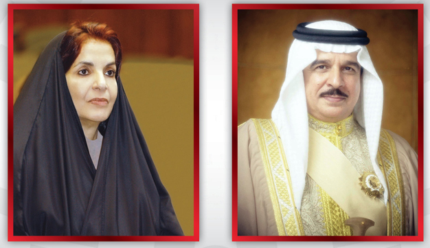 HM King sends cable of thanks to HRH Princess Sabeeka