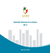 Bahraini Women in Numbers - 2015
