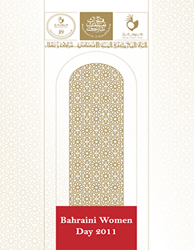 Bahraini Women Day 2011 Program