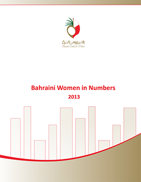 Bahraini Women in Numbers2013