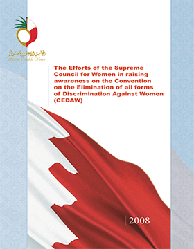 The Effort of the SCW in raising awareness in the convention on the convention on the elimination of all forms of Discrimination Againt Women