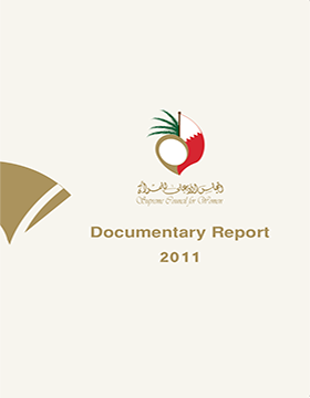 Documentary Report 2011