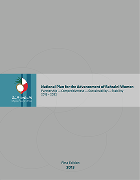 National Plan for the Advancement of Bahraini Women
