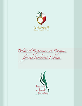 Political Empowerment Program for the Bahraini Women