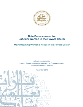 Study Bahraini women in private Sector
