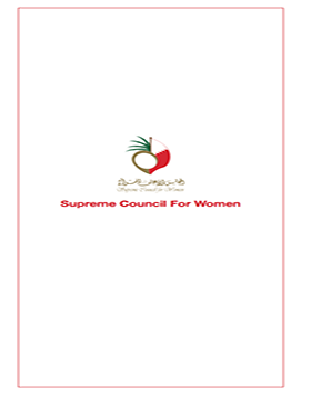 Supreme Council for Women 2014