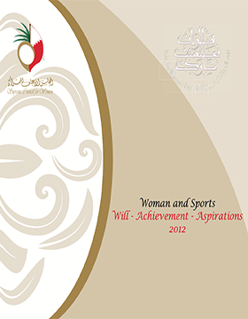 Woman and Sports Will - Achievement - Aspirations