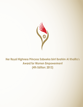 Award for women empowerment 4th - 2013