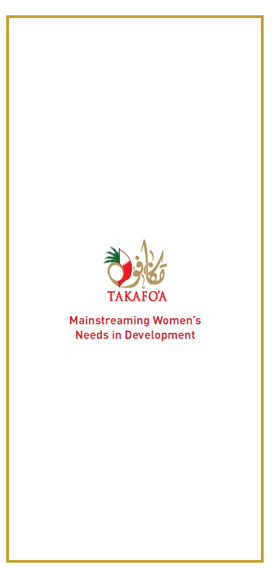 Mainstreaming Women's